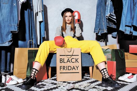 Полезно знать Черная пятница 2020: секреты удачных покупок изображение