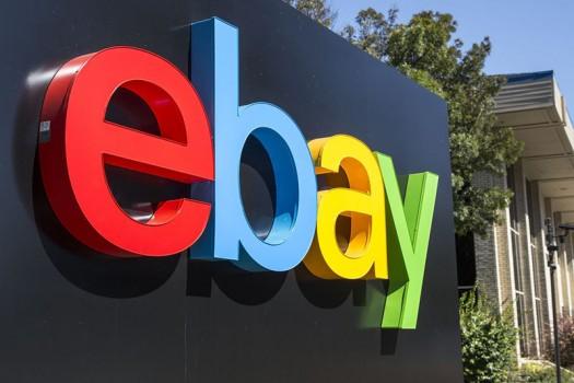 Полезно знать В планах компании eBay заняться развитием российских регионов изображение