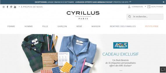 Cyrillus изображение