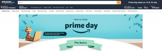 Amazon UK изображение
