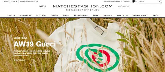 Matches Fashion изображение