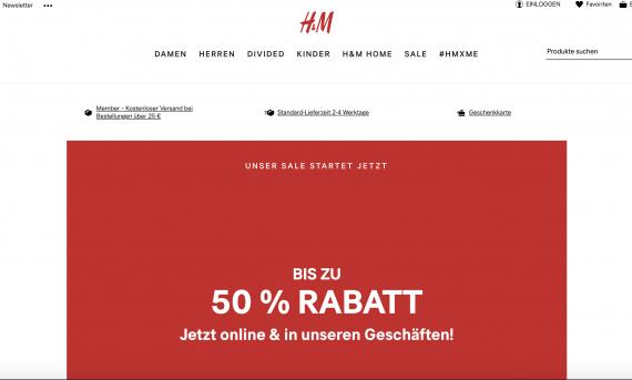 H&M изображение