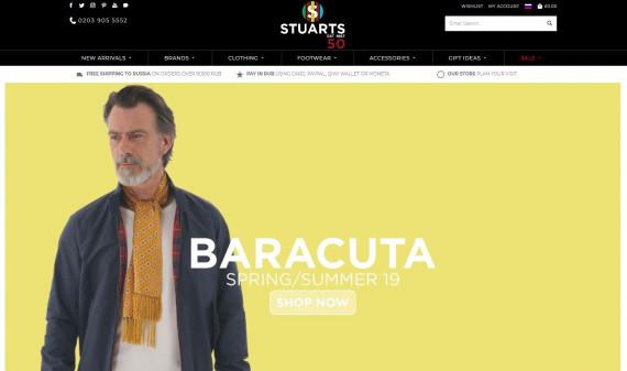 Stuarts London изображение
