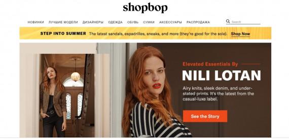Shopbop изображение